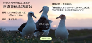 150302_IMG_50D6373_sugawara940x450-2.jpg