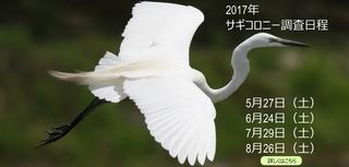 IMG_2500_nakamura_940x450-1.jpg