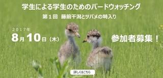 IMG_2596-2_nakamura940x450-3.jpg