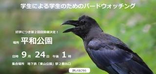 Y46A7374_murakami940x450-1.jpg