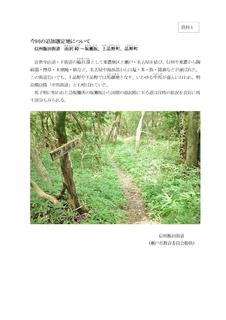 cyumakaido_page-0001.jpg